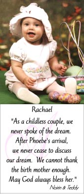 Our child adoption agency can help you find a safe and loving home for your child